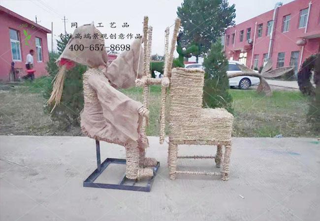 稻草工艺品纺纱造型