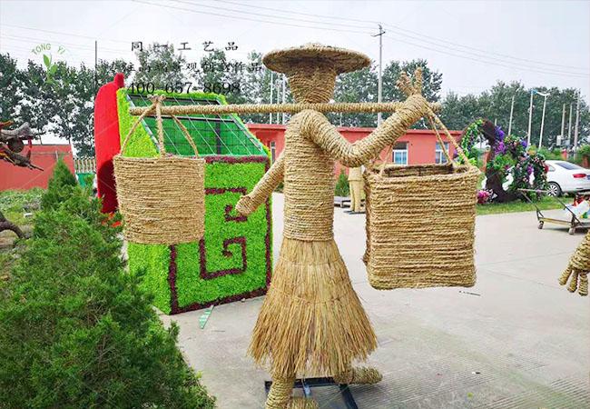 稻草工艺品挑担造型
