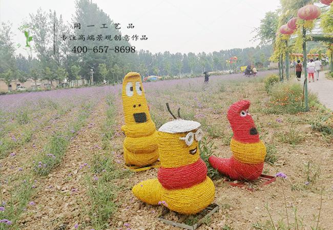稻草工艺品爆笑虫子造型案例图