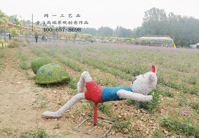 稻草工艺品龟兔赛跑造型案例图