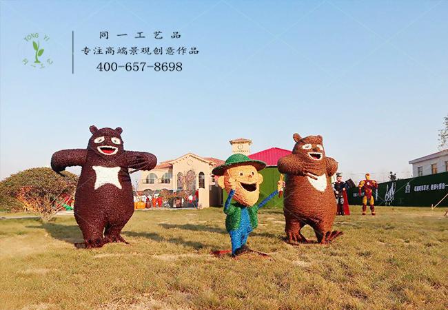 稻草工艺品熊出没案例