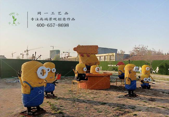 稻草工艺品小黄人组合案例